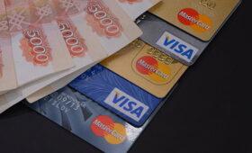 Эксперт объяснил, как аферисты зарабатывают на дубликатах банковских карт — ПРАЙМ, 24.01.2021