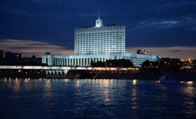 Правительство продлило на 2021 год программу субсидирования бизнеса — ПРАЙМ, 06.01.2021