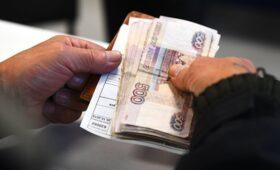 Эксперт объяснил, почему не стоит хранить сбережения «под матрасом» — ПРАЙМ, 30.01.2021