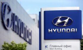 Роскомнадзор потребовал от Hyundai информацию о возможной утечке данных