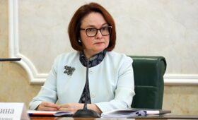 Набиуллина рассказала о подверженности России внешним шокам — ПРАЙМ, 15.01.2021