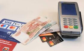 Заставят доплатить. Что банки узнают о ваших расчетах наличными — ПРАЙМ, 12.01.2021