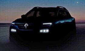 Бюджетный паркетник Renault Kiger: засвечена серийная версия