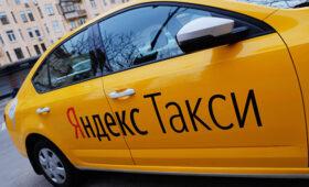 Цены на такси в России вернулись к доковидному уровню — ПРАЙМ, 15.01.2021