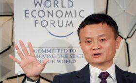 СМИ узнали о планах властей Китая увеличить долю в империи Джека Ма