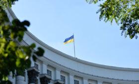 Премьер Украины провел переговоры с МВФ — ПРАЙМ, 14.01.2021