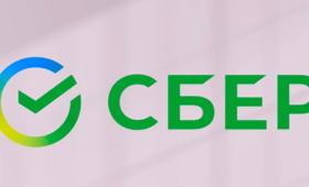 Сделка со Сбербанком спасла рынок слияний от рекордного обвала — ПРАЙМ, 19.01.2021