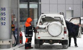 Запасы бензина в России снизились до минимального уровня с 2015 года