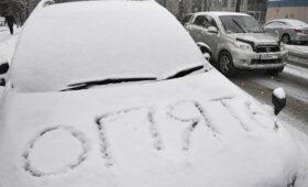 Эксперт научил, как правильно завести машину в мороз — ПРАЙМ, 13.01.2021