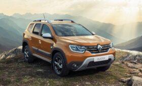 Новый Renault Duster стартует в России в пяти комплектациях: названы цены