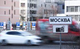 Без разрешения ГИБДД запретят применять уменьшенные и объединенные знаки — ПРАЙМ, 24.02.2021