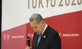 Скандальная отставка Ёсиро Мори: что будет с олимпиадой в Токио