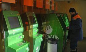 Россия заявила об отмывании денег под видом борьбы с COVID — ПРАЙМ, 18.02.2021