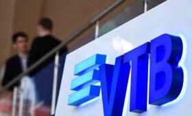 ВТБ оценил перспективы ипотечного рынка в 2021 году — ПРАЙМ, 03.02.2021