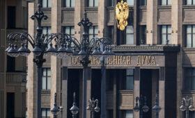 В Госдуме назвали главную цель санкций США, введенных из-за Крыма — ПРАЙМ, 31.01.2021