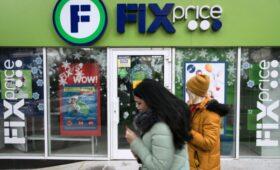 Fix Price объявила о намерении провести IPO на биржах Москвы и Лондона