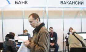 МВФ поспорил с российскими властями о размере пособий по безработице
