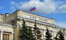 Центробанк назвал базовый уровень доходности вкладов в рублях в марте — ПРАЙМ, 20.02.2021