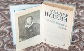 Исследователи нашли ранее неизвестный автограф Пушкина