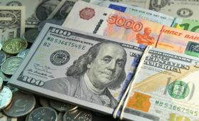 Центробанк представил правила удаленной выдачи ссуд банками — ПРАЙМ, 26.02.2021