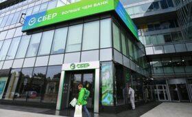Сбербанк заявил о стагнации спроса россиян на услуги — ПРАЙМ, 15.02.2021