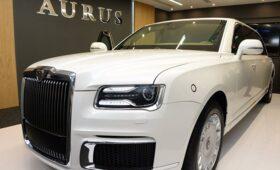 Удлиненный седан Aurus будет сертифицирован в ближайшее время — ПРАЙМ, 21.02.2021