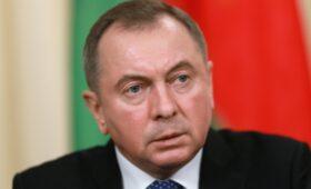Макей— РБК: «Не соглашусь, что мы остались одни только вместе с Россией»