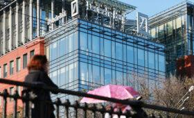 Deutsche Bank завершил 2020 год с прибылью против убытка годом ранее — ПРАЙМ, 04.02.2021