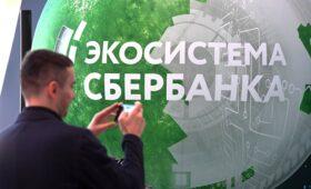Названы негативные последствия создания крупными банками экосистем — ПРАЙМ, 01.02.2021