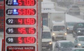 Минфин согласился скорректировать механизм стабилизации цен на бензин