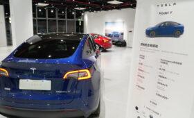 Илон Маск признал проблемы с качеством сборки автомобилей Tesla