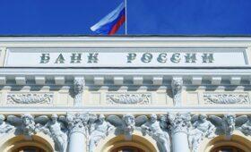 Центробанк высказался о потенциале снижения ипотечных ставок — ПРАЙМ, 16.02.2021