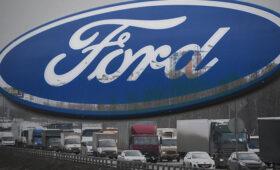 Чистый убыток Ford превысил миллиард долларов — ПРАЙМ, 05.02.2021