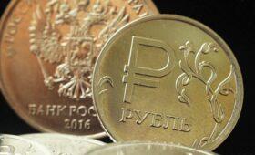 Банкир дал прогноз, как долго будет в обороте «железный» рубль — ПРАЙМ, 23.02.2021