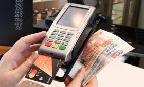 Российские компании нарастили валюту на счетах до максимума за три года — ПРАЙМ, 25.02.2021