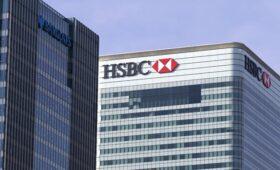 Чистая прибыль HSBC за прошлый год упала более чем на треть — ПРАЙМ, 23.02.2021