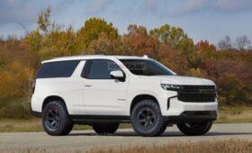 Новый Chevrolet Tahoe 3-door