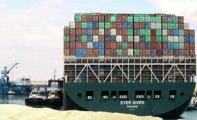 Оценен ущерб от блокировки Суэцкого канала — ПРАЙМ, 26.03.2021