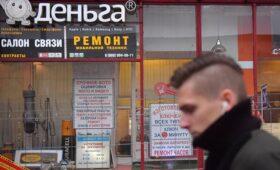 Пандемия подтолкнула молодежь чаще брать микрокредиты — ПРАЙМ, 06.03.2021
