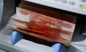 Эксперт объяснил, почему банк может отказать вам в открытии счета — ПРАЙМ, 03.03.2021