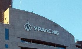 Банки Уралсиб и МКБ провели первый турнир по киберспорту — ПРАЙМ, 16.03.2021