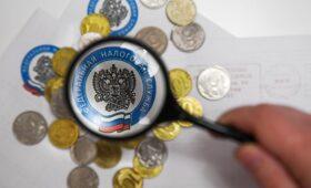 Налоговая получит расширенный доступ к банковской тайне — ПРАЙМ, 14.03.2021