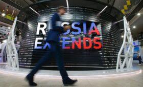 Второй экономический форум решили провести в России в очном формате