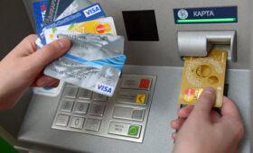 Россиянам сказали, что делать при получении денег на карту от незнакомца — ПРАЙМ, 21.03.2021