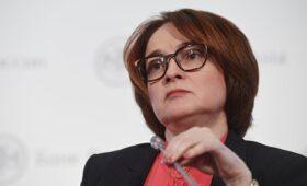 Центробанк обсудит ограничение ссуд для закредитованных россиян — ПРАЙМ, 19.03.2021
