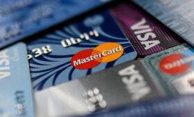 Количество банковских карт на руках россиян достигло рекорда — ПРАЙМ, 06.03.2021