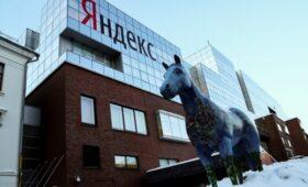 СМИ узнали о покупке «Яндексом» банка у гендиректора группы «Связной»