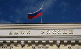Банк России может получить право ограничивать выдачу кредитов — ПРАЙМ, 24.03.2021