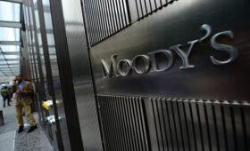 Moody's назвало главные риски для банков в 2021 году — ПРАЙМ, 31.03.2021