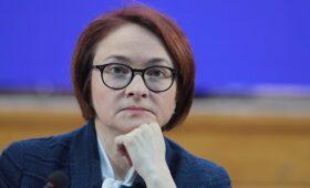 Набиуллина считает важным вернуться к выполнению бюджетного правила — ПРАЙМ, 19.03.2021